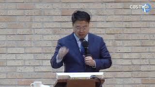 완성된 정결예식이란 ( 김형석 목사 )