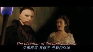 """[영화음악 / 영화OST] 오페라의 유령 - 에미 로섬 & 제라드 버틀러 """"The Phantom Of The Opera"""" (한,영 가사 자막)"""