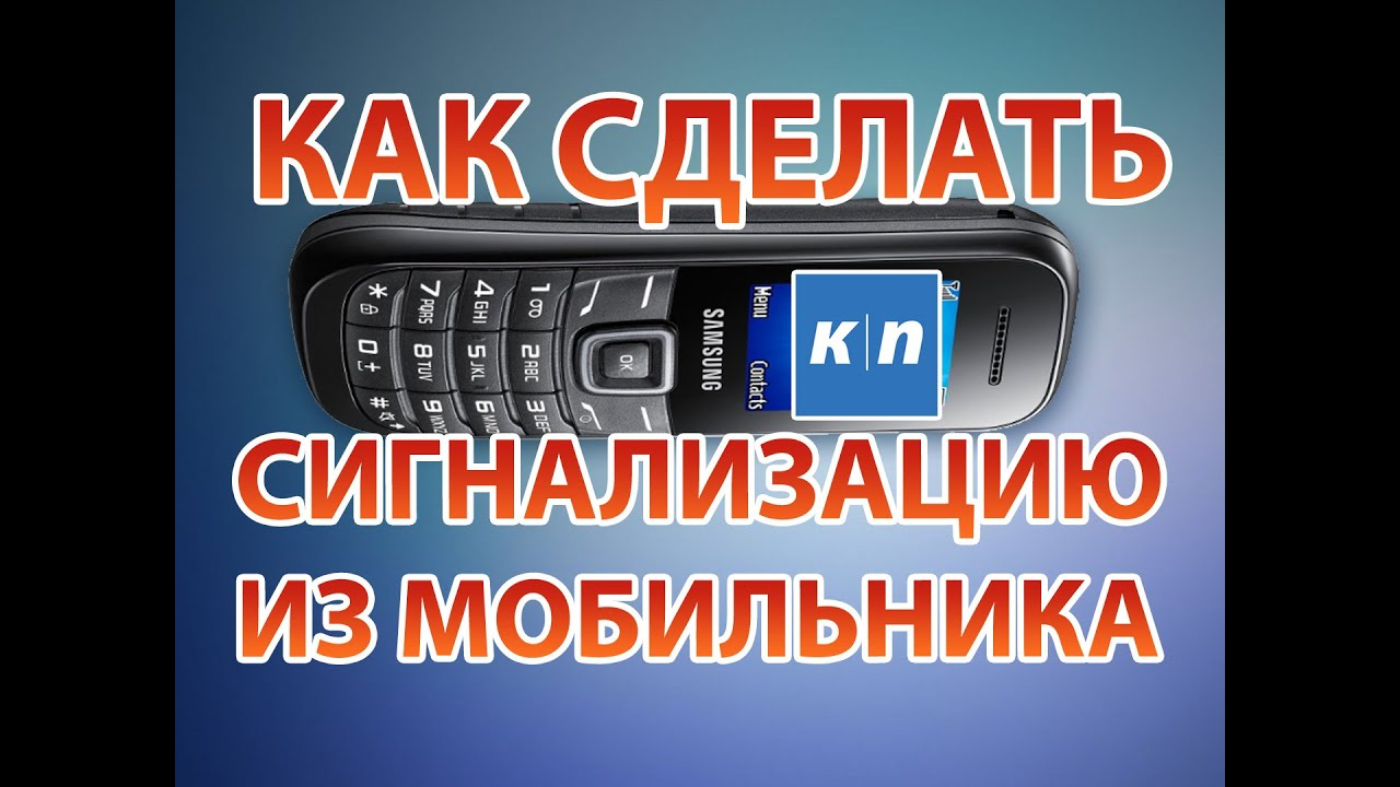 фото для мобильного телефона.