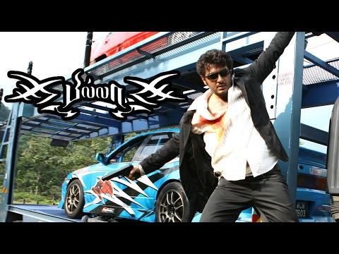 Billa Tamil Full Movie Scenes | Prabhu...