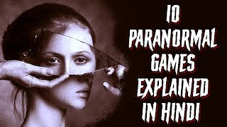 दस अपसामान्य खेल | 10 Scary Paranormal Games Explained In Hindi | Part 2