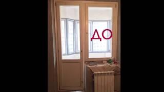 Установка окна Москва и МО // «Оконная марка» ремонт у Кирилюк