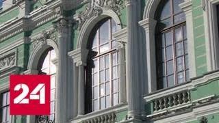 'Театральный скандал' в Петербурге: на деньги, выделенные на новую сцену, покупали элитные дома - …