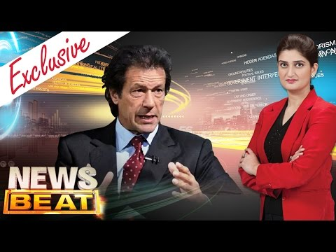 News Beat | SAMAA TV | Paras Jahanzeb | 06 May 2017