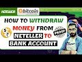 How To Withdraw Bitcoins From Mining City - YouTube