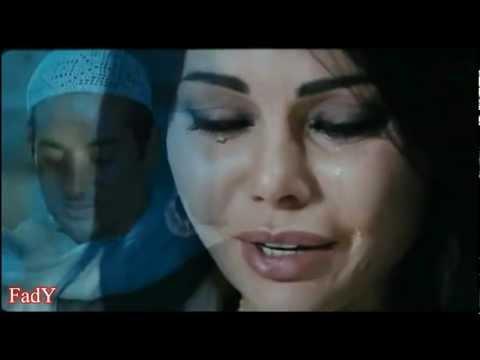 we hya 3amla eih - Amr Diab & Haifa wehbe و هى عامله ايه