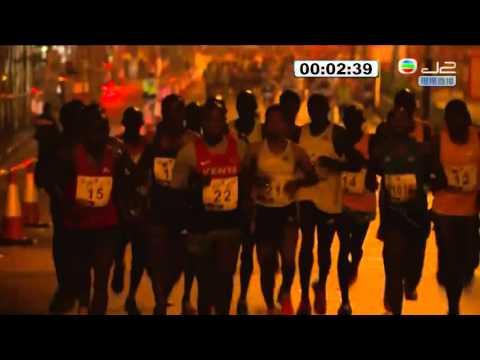Standard Chartered Hong Kong Marathon 2016 Live - 20160107 backup