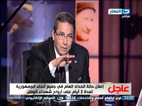 #اخر_النهار   منال عمر تشيد بدور الجيش المصرى