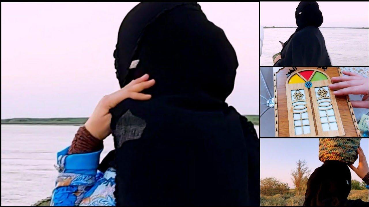 عشكَ اهل الريف💘/شيلة البريسم الأصليه🧕