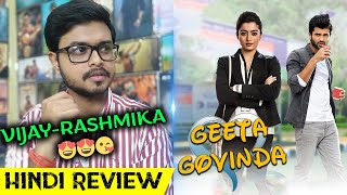 Geetha Govindam (Geeta Govinda) Movie Review In Hindi | Vijay Devarakonda | Rashmika Mandanna 😍