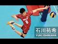 TOP 20 Best Volleyball Spikes by Yuki Ishikawa   上位20位までのヒットチャートのバレーボールスパイクによる石川祐樹