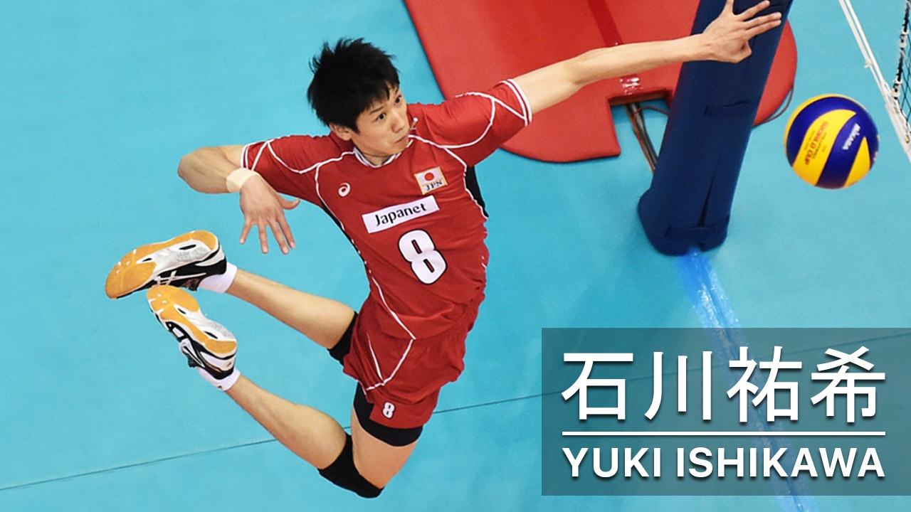 TOP 20 Best Volleyball Spikes by Yuki Ishikawa | 上位20位までのヒットチャートのバレーボールスパイクによる石川祐樹