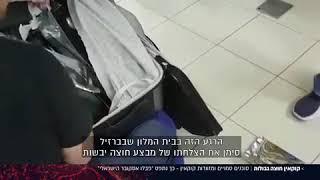 פבלו אסקובר הישראלי: כך נתפס אחד מסוחרי הסמים הגדולים בארץ