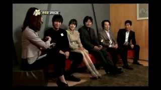 Gang DongWon ~ 20091120 MBCセクションTV芸能通信「チョン・ウチ」