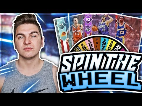 NBA 2K18 SPIN THE WHEEL SQUAD BUILDER!
