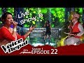 The Voice of Nepal - S1 E22  (Live Show 6)