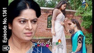 Naa Peru Meenakshi | 10th October 2019  | Full Episode No 1361 | ETV Telugu