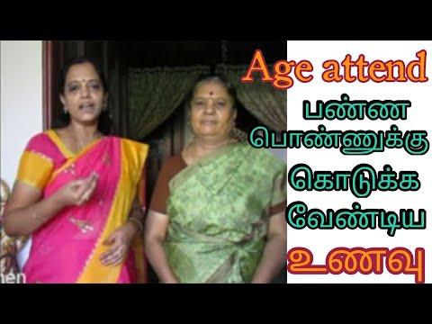உளுந்தங்களி செய்வது எப்படி/Uluntham Kali/Ulundhu Kali in Tamil/Black gram porridge in tamil