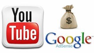 Comment créer un compte AdSense à partir d'une chaîne Youtube.
