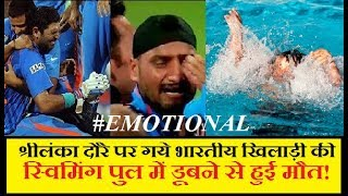 How to become a cricketer against parents wish
