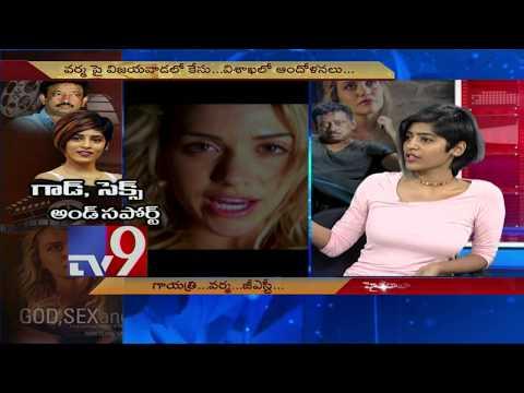 RGV's GST a proud moment for Indians - Gayatri Gupta - TV9 Now thumbnail