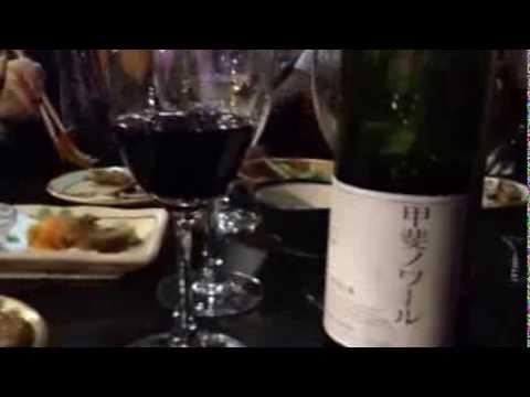 Japanese Wines