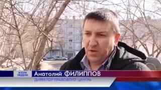 """""""Итоги недели"""" (ТК """"ОРТ Планета"""" от 27.03.2017)"""