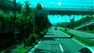 広電バス エアロキング626  ひろしまバス祭り 試乗会 [前面展望]