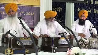 ਬਾਬੀਹਾ ਅੰਮ੍ਰਿਤ ਵੇਲੈ ਬੋਲਿਆ | Babiha Amrit Velae Boliyaa - Bh  Nirmal Singh Ji - San Jose 2018