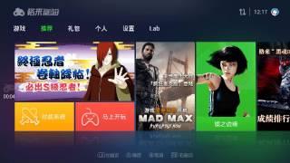 Xbox 360 Emulator Latest Version 2.2.5 On Android 2017