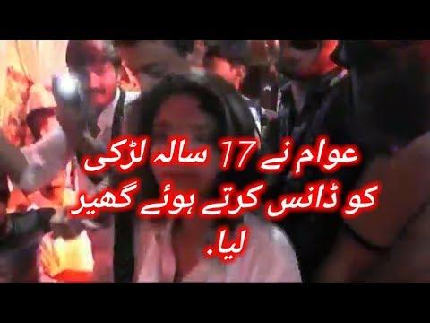 17 Year old pakistani young girl dance | pakistani mujra| mujra he mujra