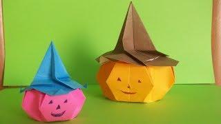 DIY Поделки Из Бумаги на Хэллоуин. Тыква Подсвечник Своими Руками Halloween Оригами