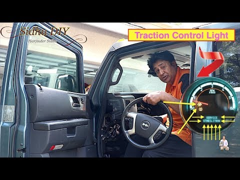 How To Fix Traction Control Light on HUMMER