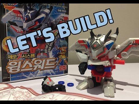 Wing Sword | 翼刃丸 | Let's Build!