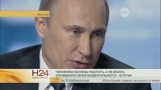 Путин обвинил США в попытках поучать Россию