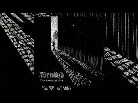 Drudkh - Їм часто сниться капіж (They Often See Dreams About the Spring) (Full-Album) 2018