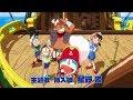 星野源による主題歌「ドラえもん」を使用した最新予告映像解禁!『映画ドラえもん のび太の宝島』
