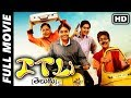 ITLY (Inba Twinkle Lilly) Telugu Full Length Comedy Movie   Kovai Sarala, Kalpana   Movie Time Video