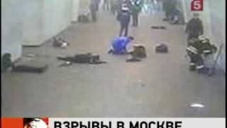 MOSCOW METRO TERROR  BLASTS CHRONICLE