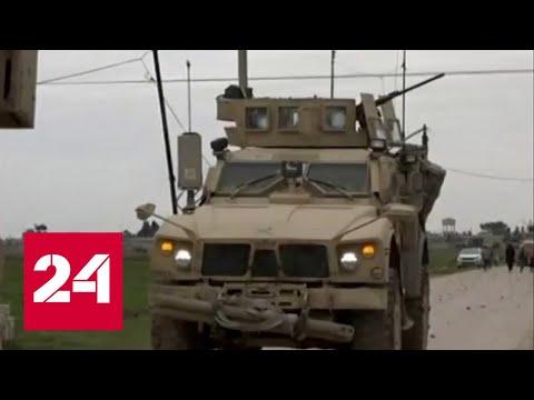 Ситуация в Идлибе: мнение эксперта - Россия 24