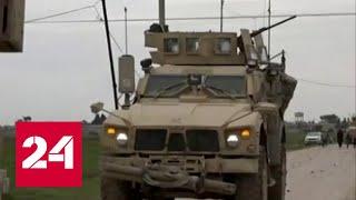 Download Ситуация в Идлибе: мнение эксперта - Россия 24 Mp3 and Videos