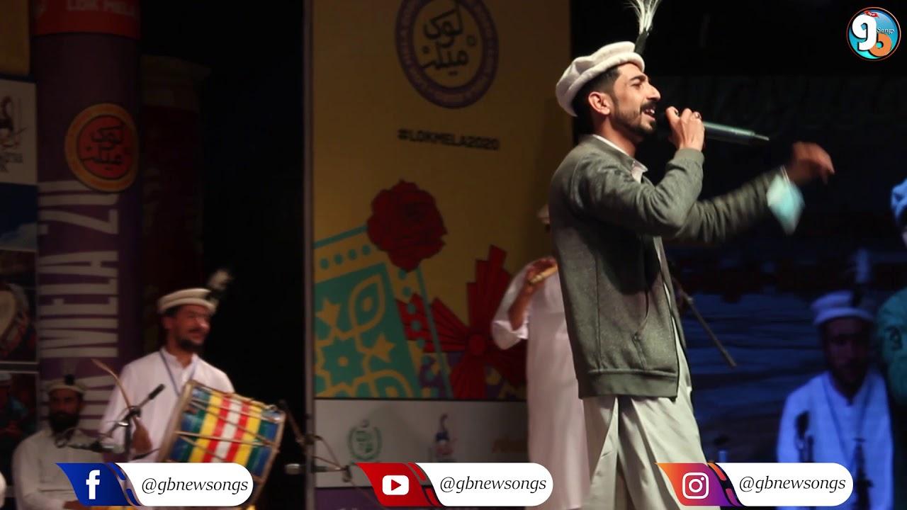 Ariyan Aari || Performance at Lok virsa || Aldhaq Jakura Shina Song