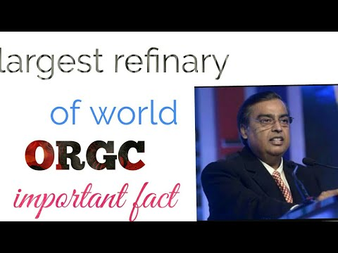 Largest gas cracker refinery of world।ORGC