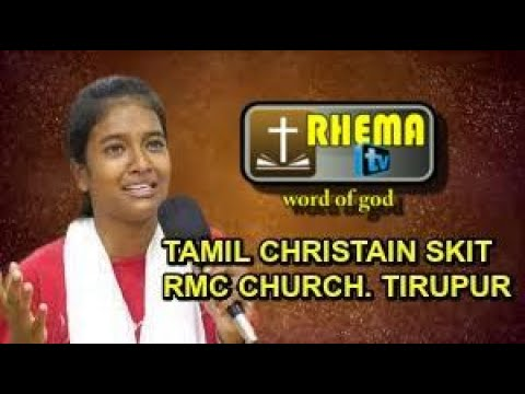 Tamil Christian skit // OPEN BIBLE CHURCH TIRUPUR #tamilchristain message #chtistain drama in tamil
