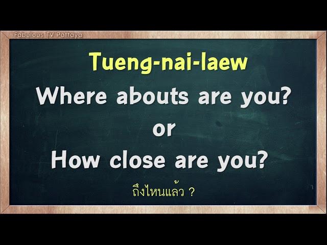 THAI TIME EP.190  Learn to speak thai, read thai, write thai  Thai lesson