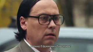 """Актёр Виталий Шкунов в сериале """"След"""",роль Менеджер"""