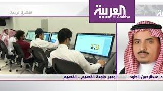 جامعة القصيم تجدد مناهج الثقافة الإسلامية لمواكبة العصر