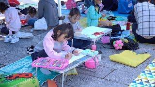 제21회 강북구 아동 그림그리기 대회(구민VJ)