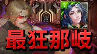 【Hsu】最狂那岐依舊無壓力!『最兇最惡的強者』路卡爾地獄級 thumbnail
