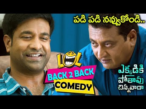 Ekkadiki Pothavu Chinnavada Movie Back 2 Back Comedy Scenes | Volga Videos